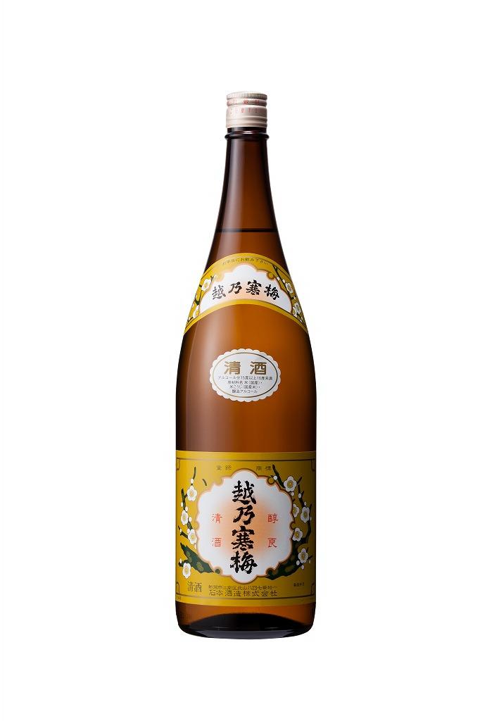 普通酒 白ラベル 1.8L
