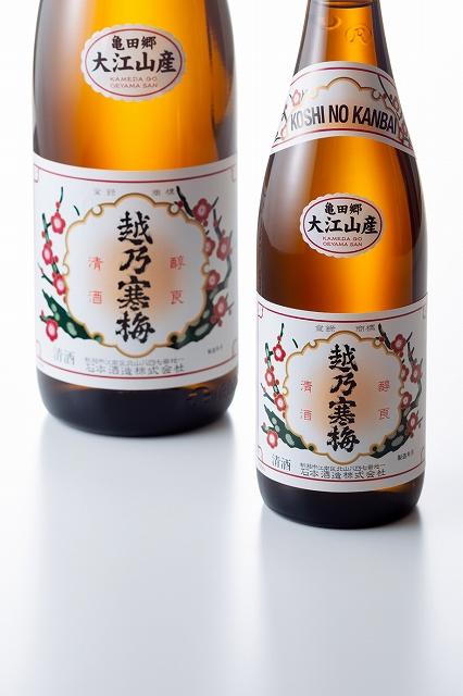 【2021年2月10日から順次発送 予約受付中】普通酒 大江山産 1.8L