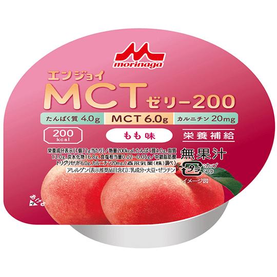 エンジョイMCTゼリー200 (24個入)