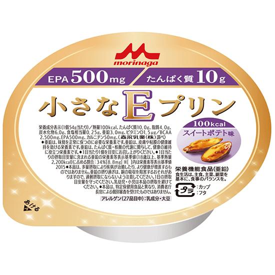 小さなEプリン (24個入)