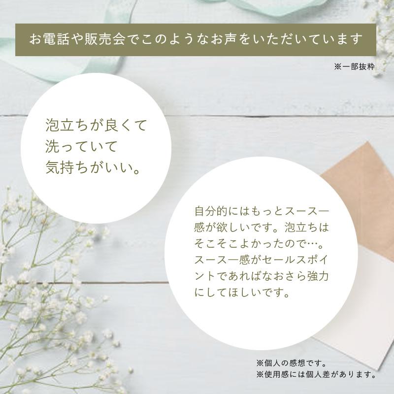 [季節限定]ヒナタ工房さわやか石けん 【送料無料】