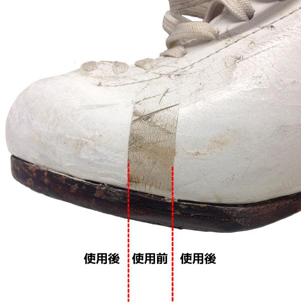 COLUMBUS シューズケア フィギュアスケートシューズケアセット【ラッピング可】 -TC/LP+