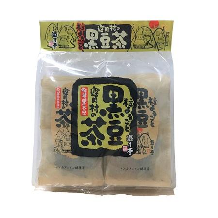 黒豆茶【お徳用・送料無料】
