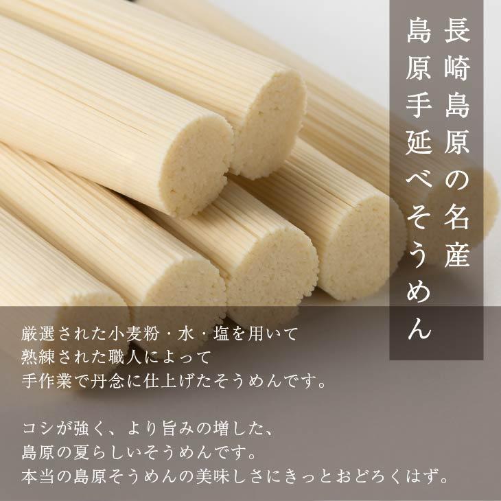 【送料無料】 島原手延べ素麺(そうめん) 麺ごころ 1500g 化粧箱付・包装済 FI-40