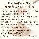 産地直送 【平坂のきくらげパウダー】九州 お取り寄せ 純 国産 無農薬 きくらげ パウダー 粉末 健康 栄養 送料無料