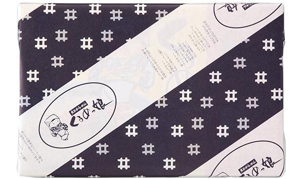 【送料無料】くるめっ娘ラーメン15人前 半生麺の本格派九州ラーメン とんこつ ラーメン 豚骨 九州 福岡 半生麺