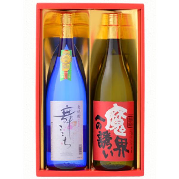 【送料無料】舞ここちブルー・熟成魔界セット【SK-50】