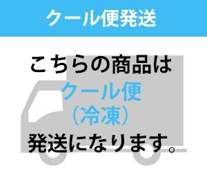 【送料無料】 黒さつま鶏 チャーシュー 燻製セット