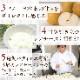 産地直送【果実のチーズケイク 選べる3種セット 6個入】 食べきりサイズ 詰め合わせ フルーツ のし対応 箱付 プレゼント ギフト お取り寄せ レアチーズ スイーツ 梨 いちご 桃 送料無料