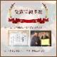 産地直送【はもの皮巻入り豊後くにさきギフトセット】九州 お取り寄せ 干物 かまぼこ 食べ比べ 珍味 お歳暮 ギフト 贈答 おつまみ 贈り物 送料無料