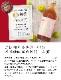産地直送【太宰府さんのおいしい梅酒 (箱入)】 720ml  梅酒 お酒 光酒造 昔ながらの 飲みやすい 梅 南高梅 福岡 博多 ギフト プレゼント お祝い 送料無料