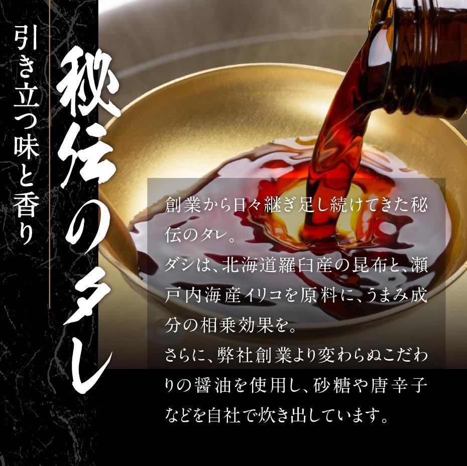 味付け海苔(8切48枚×3本) 有明産 柳川海苔 一番摘み