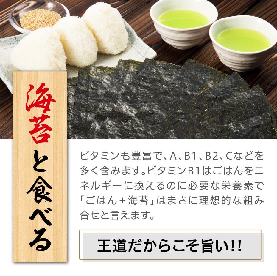 【送料無料】柳川海苔 5個セット 選べる5個セット有明産 一番摘み海苔 味付き海苔 焼き海苔 塩海苔 お徳用 化粧箱入り