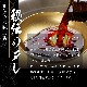 産地直送【有明海産・味付海苔(8切48枚×5本)】九州 お取り寄せ 味のり 味海苔 味付け海苔 一番摘み ご飯のお供 お歳暮 帰省暮 送料無料