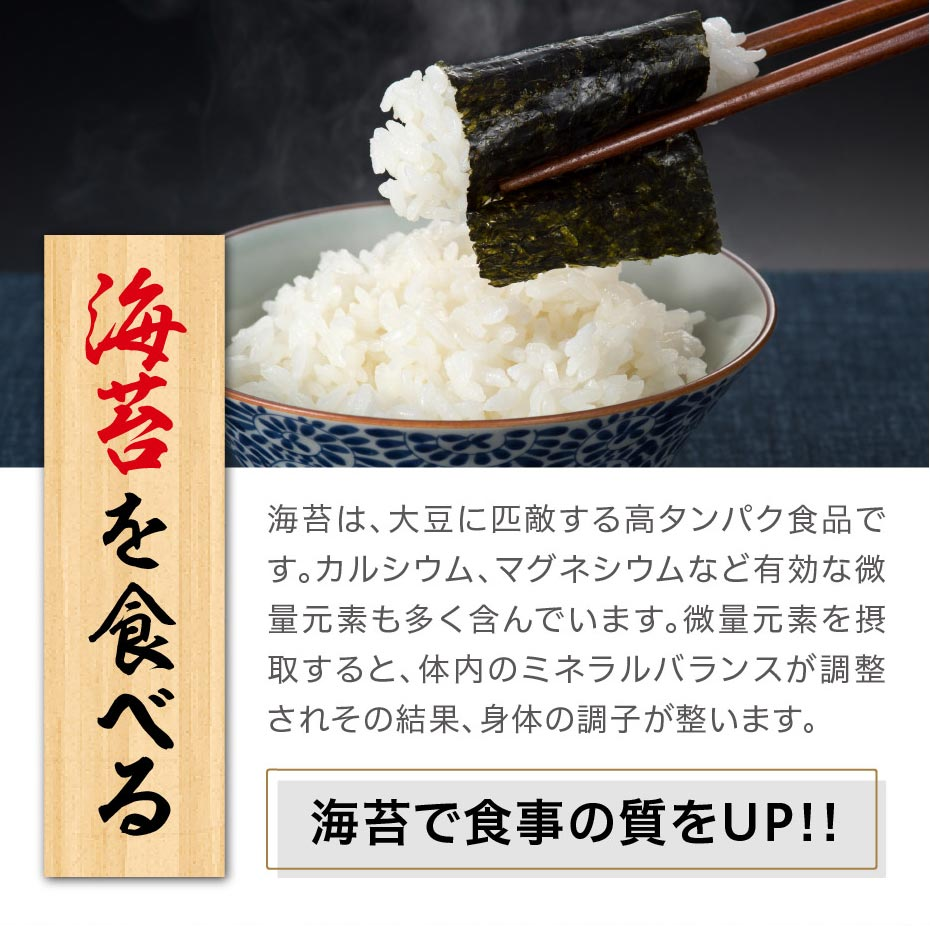 味付け海苔(8切48枚×3本) 焼のり(2切10枚×3袋) 有明産 柳川海苔 一番摘み 詰め合わせ