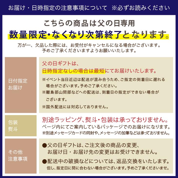 【父の日2021】 麦焼酎入 美濃焼徳利 蔵直送品 720ml 【舞ここち】【黒色系徳利】【ST-F】