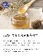 【敬老の日限定  百花蜜 ギフトセット 200g×2瓶】 九州 お取り寄せ 国産 はちみつ 蜂蜜 お配り 御祝 ギフト 贈答 送料無料 敬老の日2021