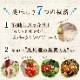 【送料無料】 ビネガーサイダ—10本入り お歳暮 帰省暮