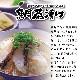 【送料無料】がんこ漁師の人気の3種セット ブリの漬け丼 1箱4人前 鯛茶漬け 1箱 4人前 ブリの煮付け料理 200g