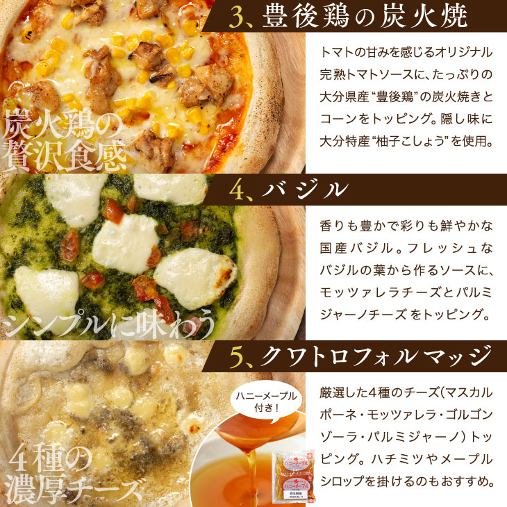 THE PIZZA 3枚選んでセット ピザ