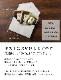 産地直送【老舗逸品 恵み高菜漬3種セット】九州お取り寄せ 1000ポッキリ 高菜 おつまみ おかず おにぎり 惣菜 漬物 お弁当 送料無料