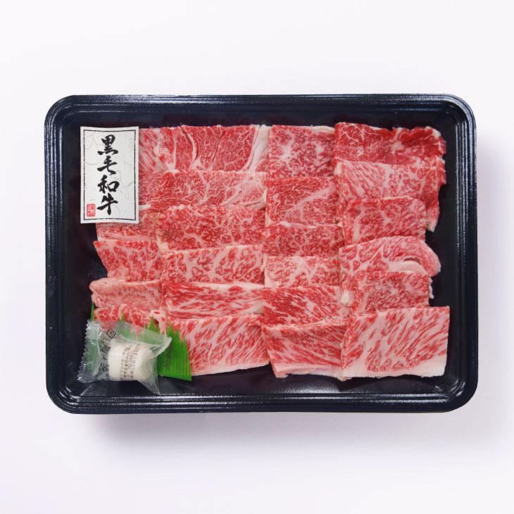 【送料無料】国産 黒毛和牛 カタロース焼肉 お中元 冷凍 箱入り  おウチごはん おうちバル