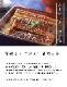 産地直送 【海水かけ流し うなぎ蒲焼 300g(2尾〜3尾)】九州 お取り寄せ ギフト 手土産  国産 鰻 ウナギ 土用丑の日 冷凍 送料無料