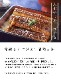 産地直送 【海水かけ流し うなぎ蒲焼 450g(3尾〜4尾)】九州 お取り寄せ ギフト 手土産  国産 鰻 ウナギ 土用丑の日 冷凍 送料無料