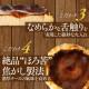 産地直送【母の日限定 スペイン生まれのバスクチーズケーキ】《選べるメッセージカード付き》冷凍 発送 母の日2021