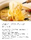 産地直送 【みつせ鶏 バジルトマト鍋】九州 お取り寄せ 贈答 ギフト みつせ鶏本舗 冷凍  送料無料