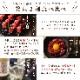 「馬刺し+焼酎 晩酌 詰め合わせ (梅)」 冷凍便   馬肉 詰め合わせ【送料無料】