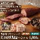 産地直送 【熊本 馬肉 燻製 詰め合わせセット】(馬タン・燻製パストラミ・燻製ソフト・燻製フタエゴベーコン・炭火焼 5種)のし化粧箱付き 贈答 冷凍