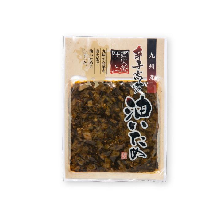 産地直送【九州産 辛子高菜油いため 90g × 4袋セット】九州お取り寄せ おつまみ おかず おにぎり 惣菜 漬物 お弁当 送料無料
