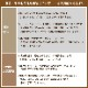 産地直送 【誕生日 バスクチーズケーキ ギフト用 4号(約12cm)】 九州 お取り寄せ バースデー ギフト 記念日 お祝い プレゼント ベイクド チーズケーキ 送料無料