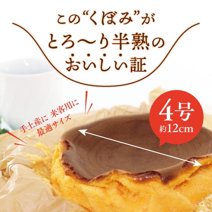 半熟米粉カステラ(4号/直径約12cm)3個セット 【送料無料】