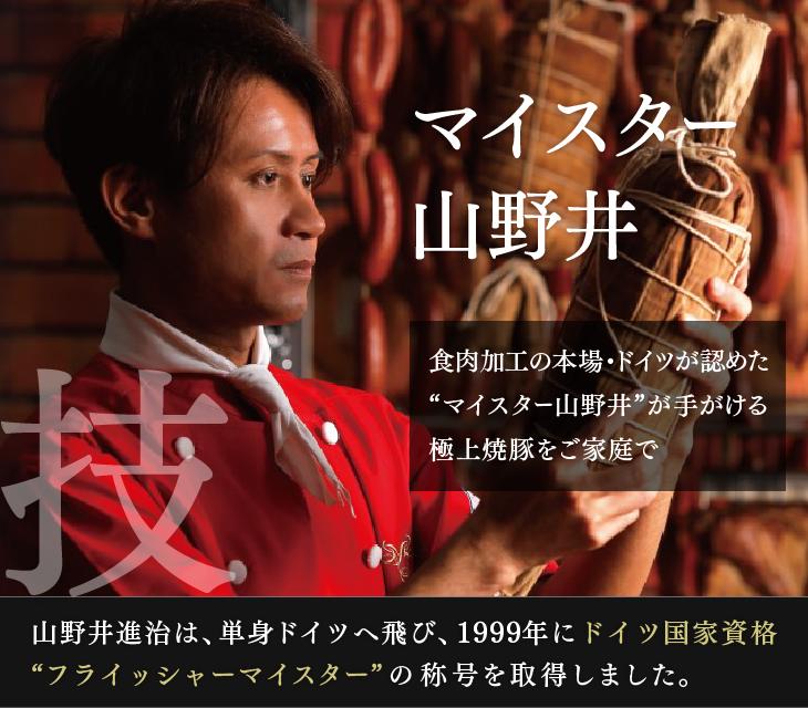 【送料込み】 西郷どん味噌®仕込み 炭焼き麦味噌焼豚