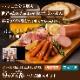 大分 厳選豚肉 詰め合わせ「豊の味都 ギフトセット」(ウインナー、ソーセージ、原型ハム、ベーコン、生ハム 計5種) T300【送料無料】