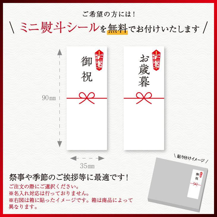 半熟カステラ ココア(4号/直径約12cm)【送料無料】