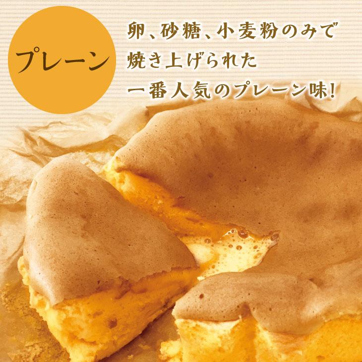 半熟カステラ(4号/直径約12cm) 選べる3個セット 【送料無料】
