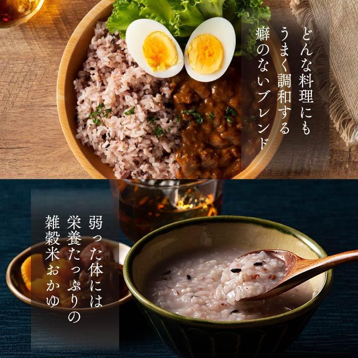 米の華−長崎ブレンド 十五穀米 500g 雑穀 ブレンド メール便(クリックポスト)