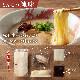 【お店のスープそのまま】「龍の家 豚骨ラーメン 2種 4食セット」(生ストレートスープ 麺  具 特製タレ 脂付き) 久留米 とんこつ 生ラーメン 名店  食べ比べセット(こく味・純味 各2食)冷凍