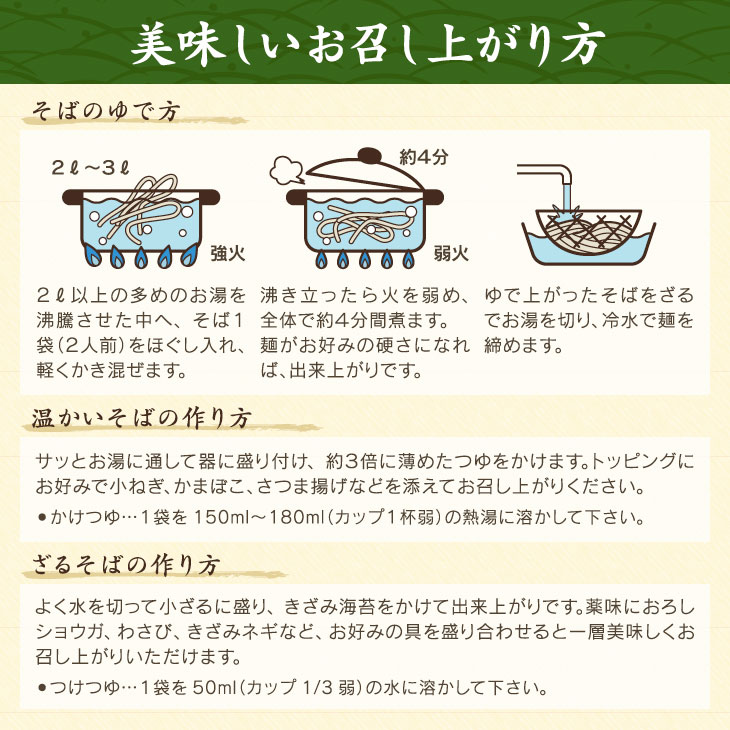 【送料無料】 【お中元】 ゆふいん産有機そばセット 生麺 そば 蕎麦 由布院 お歳暮 帰省暮