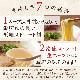 【お店のスープそのまま!】「龍の家 豪華詰め合わせセット」生ストレートスープ 餃子 久留米 とんこつ 生ラーメン 名店  冷凍