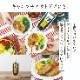 【送料無料】みつせ鶏 焼きつくね 10個 (甘辛たれ付) 箱入り 冷凍 お年賀