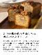 産地直送 【栗のパウンドケーキとドライフルーツのパウンドケーキ 2本セット】 九州 お取り寄せ ケーキ 栗 ドライフルーツ 焼き菓子 ギフト キャンプ飯 冷凍 送料無料