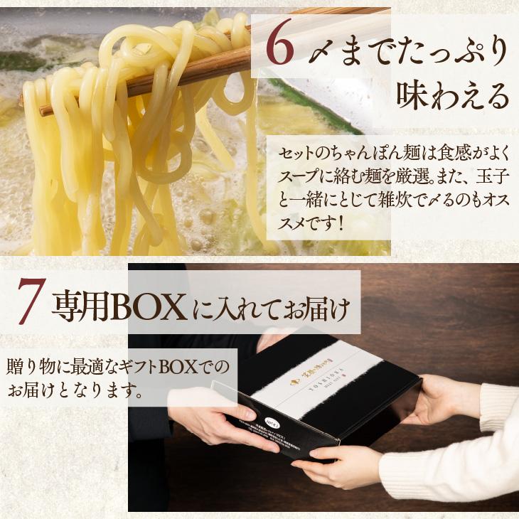 【送料無料】博多の味  厳選 和牛 もつ鍋セット (醤油味)ちゃんぽん麺付 冷凍 箱入り