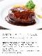 産地直送 【満天三ツ星・豪華ディナーセット】九州 お取り寄せ 贈答 自宅レストラン 簡単調理 フォアグラ入り レストランラ・カロッツァ 送料無料