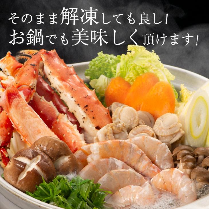 【送料無料】ボイルずわいがに 2kg  (厳選・冷凍ズワイガニ 3-4人前) 蟹 かに お歳暮 帰省暮