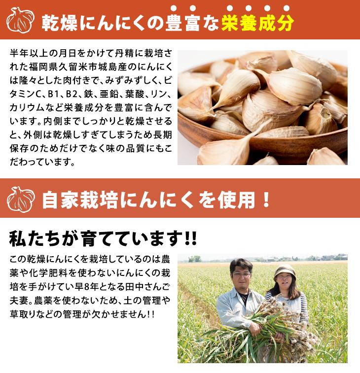 【送料無料】 乾燥にんにく 1kg Sサイズ 自家栽培 にんにく 国産  福岡