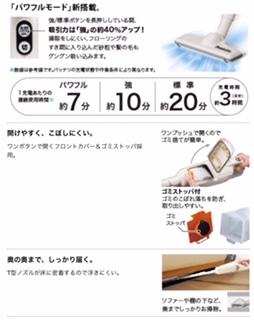 マキタ 充電式クリーナー (バッテリ内臓式) CL105DW